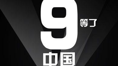 BlackBerry KEYone Chinese variant