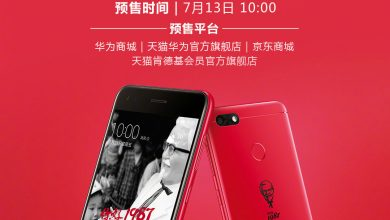 huawei-enjoy-7-kfc-30th-anniverary-in-china-variant-picture