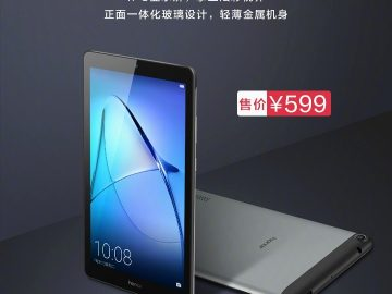7-inch Huawei Honor Enjoy Tablet Note 2