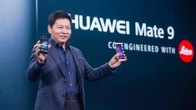 Huawei Mate 9 conference