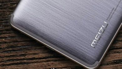 Meizu Pro 7 leaked detail picture