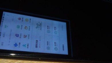 meizu-pro-7-seconday-touchscreen-picture