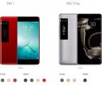 Meizu Pro 7 series