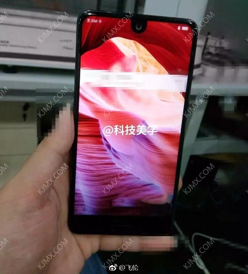 Sharp full screen phone