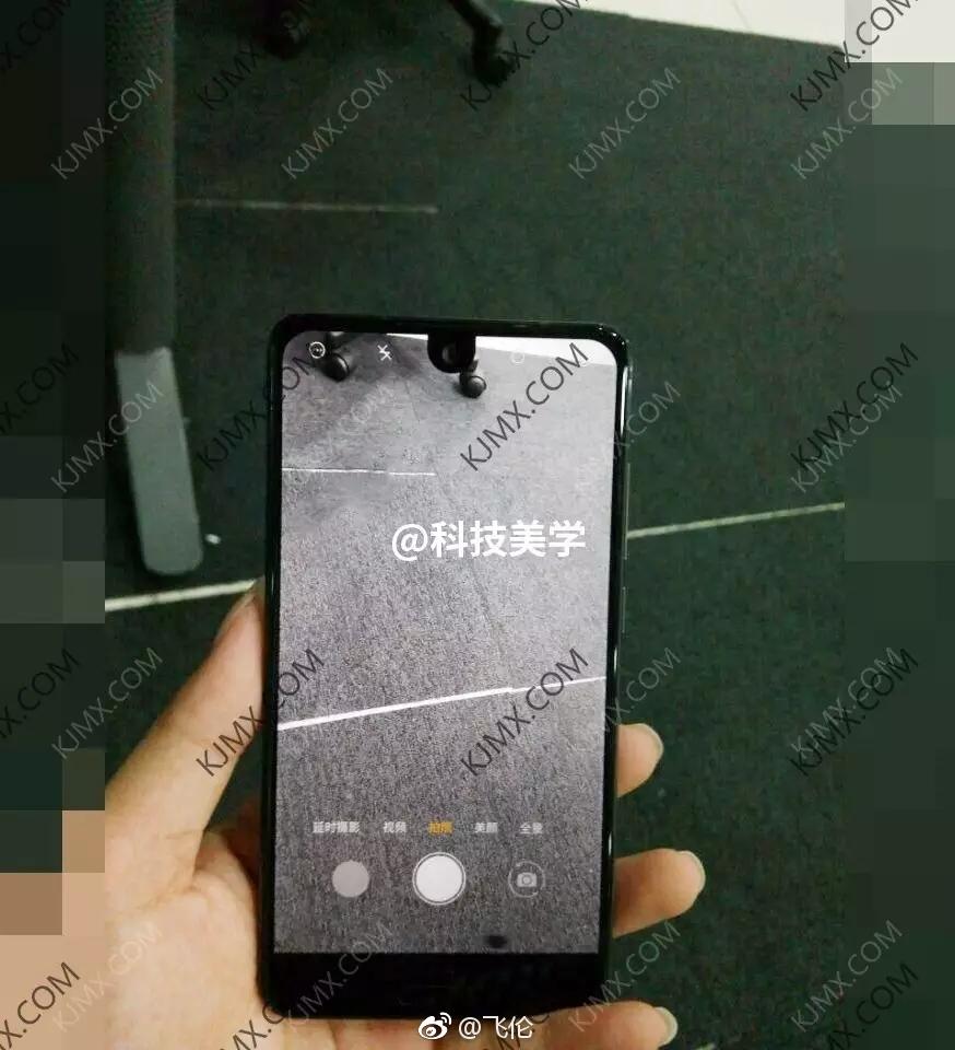 Sharp's full screen phone prototype