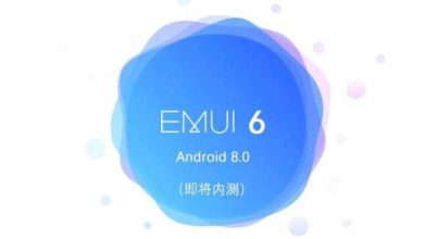 Photo of Huawei EMUI 6.0 leaked to be based on Android 8.0