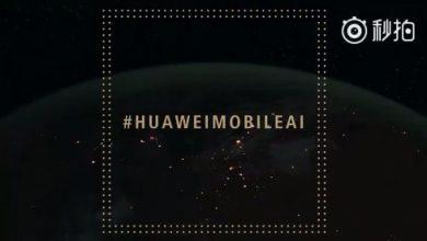 Huawei mobile AI