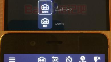Nokia 8 camera interface