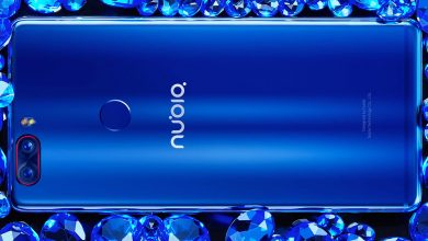 Nubia Z17 Enjoy aurora blue
