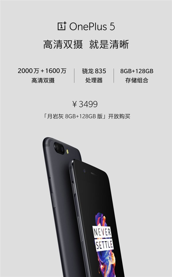 One Plus gray 8GB+128GB variant