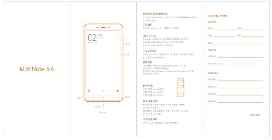 oppo a57 instruction manual