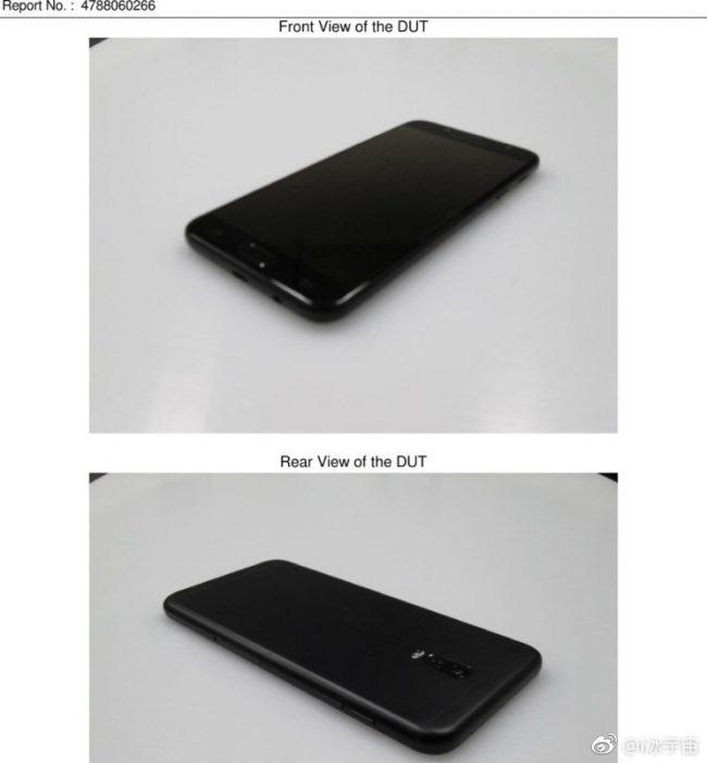 Samsung Galaxy C7 (2017) prototype image