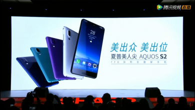 Sharp AQUOS S2 launch event