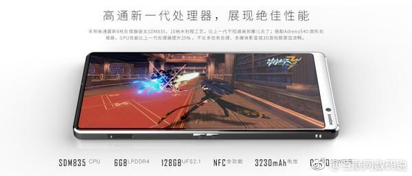 sharp aquos s3 rendering leaked with superb appearance