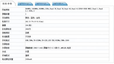 Note 8 SM-N-9500