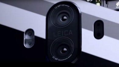 Mate 10 Leica dual cameras