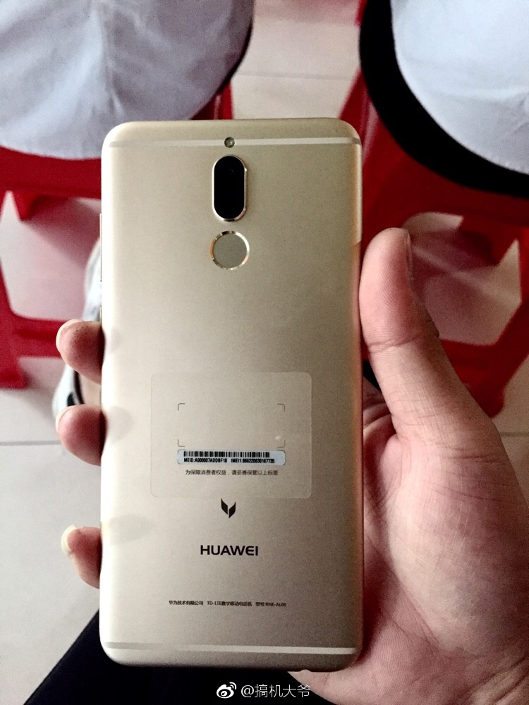 Huawei RNE-AL00 Maimang 6 live image first leaked with four cameras