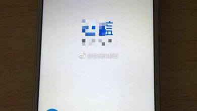 Meizu M6 front