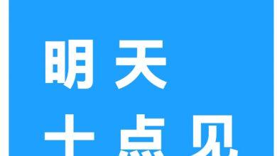 Meizu M6 leak