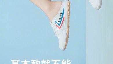 Meizu M6 poster