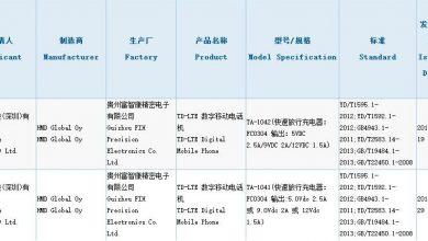 Nokia 8 3C certificate