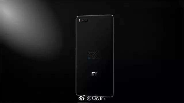 Xiaomi Mi 7 rendering back