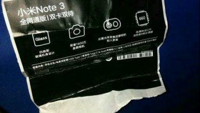 Xiaomi Note 3 tag