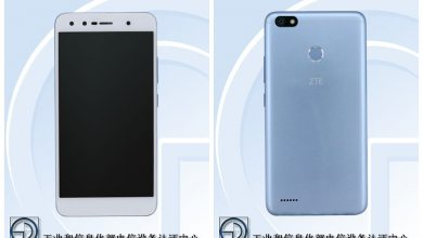 ZTE A0616 front and back