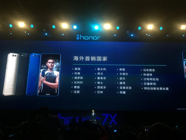 Honor Enjoy 7X launch event 3