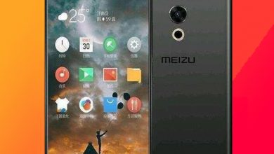 Meizu MX7 on Taobao