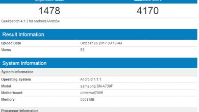 Sasmung Galaxy A7 (2018) on Geekbench