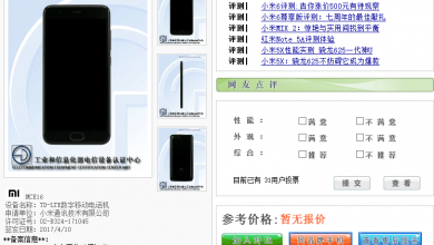 Photo of Xiaomi Mi 6 4GB+64GB variant spotted on TENAA