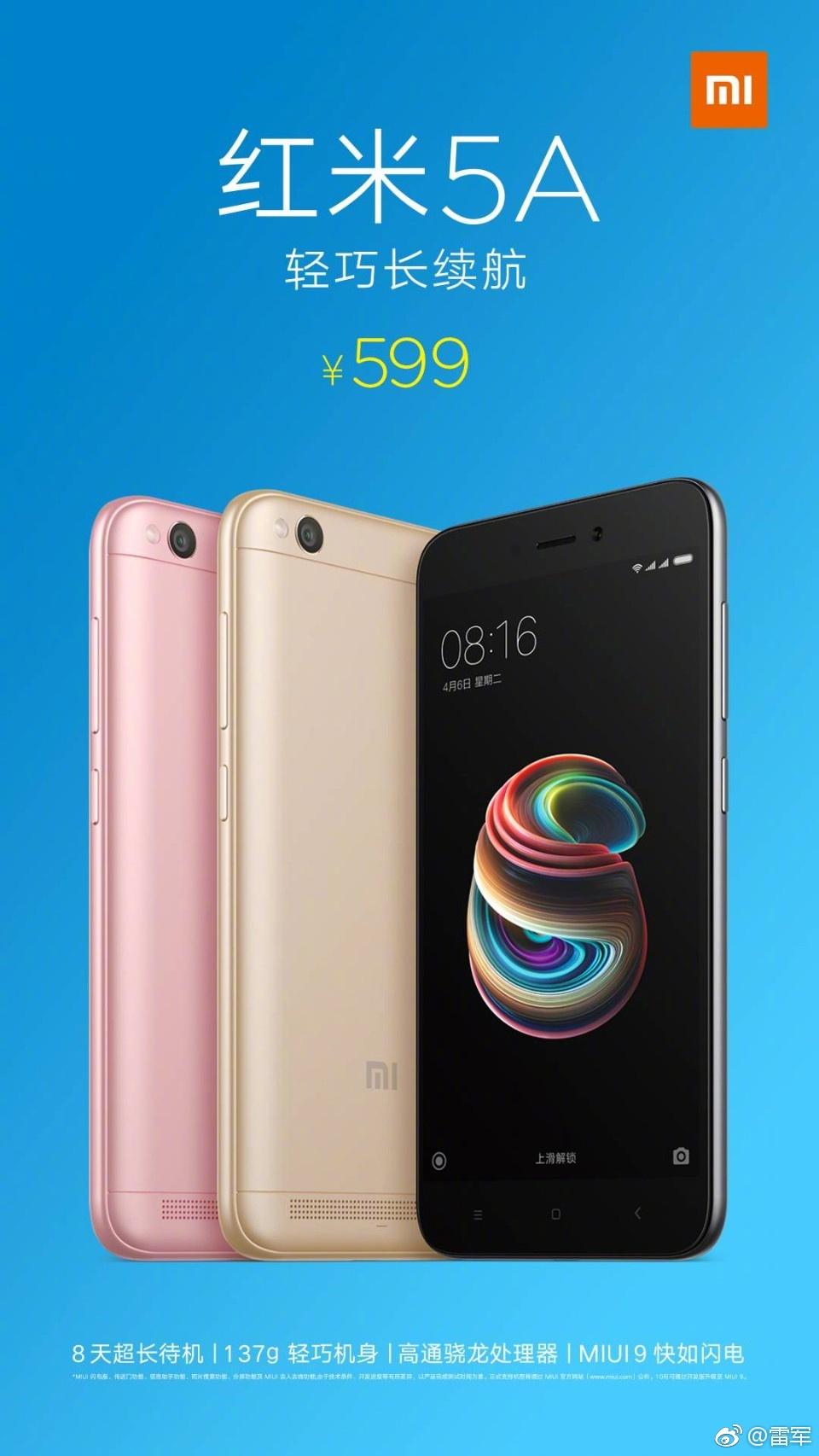 Xiaomi Redmi 5A officials: Snapdragon 425 and 13MP rear ...