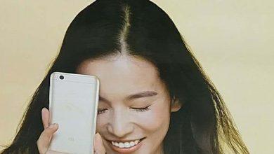 Xiaomi Redmi 5A poster