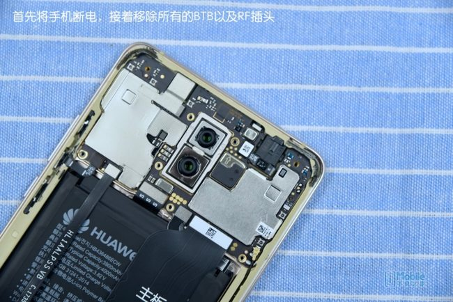 Remove Huawei Mate 10 motherboard