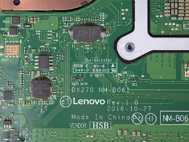 Lenovo ThinkPad X270 chips