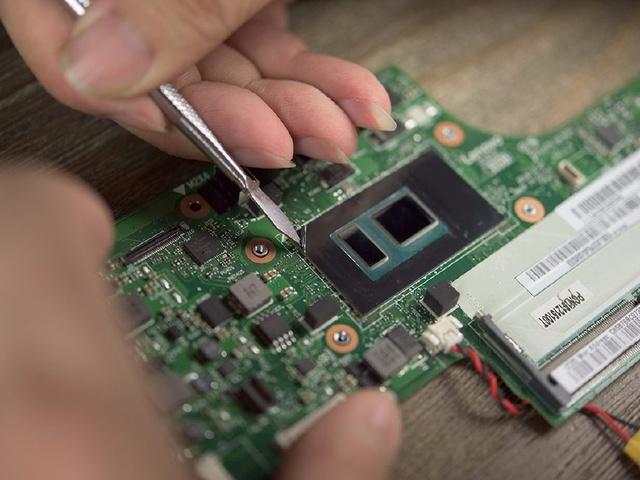 Lenovo ThinkPad X270 processor