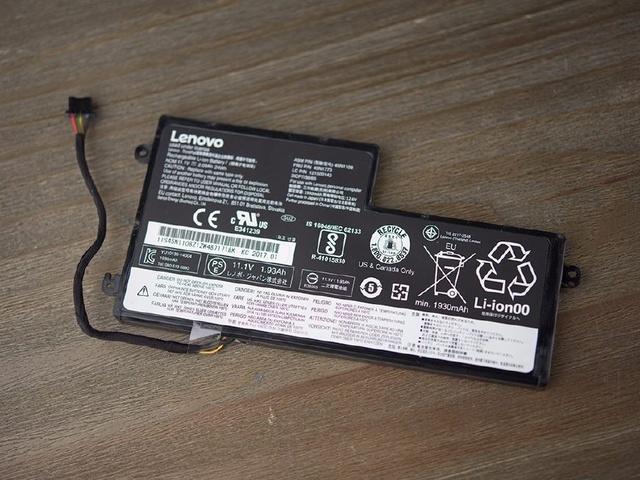 Lenovo ThinkPad X270 internal battery
