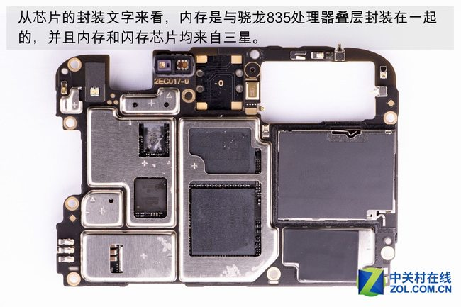 Oneplus 5T motherboard