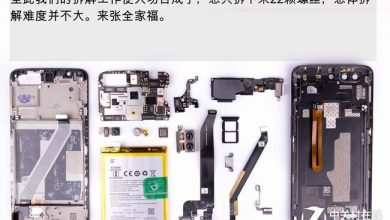 Photo of OnePlus 5T Teardown