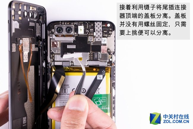 disconnect battery connector