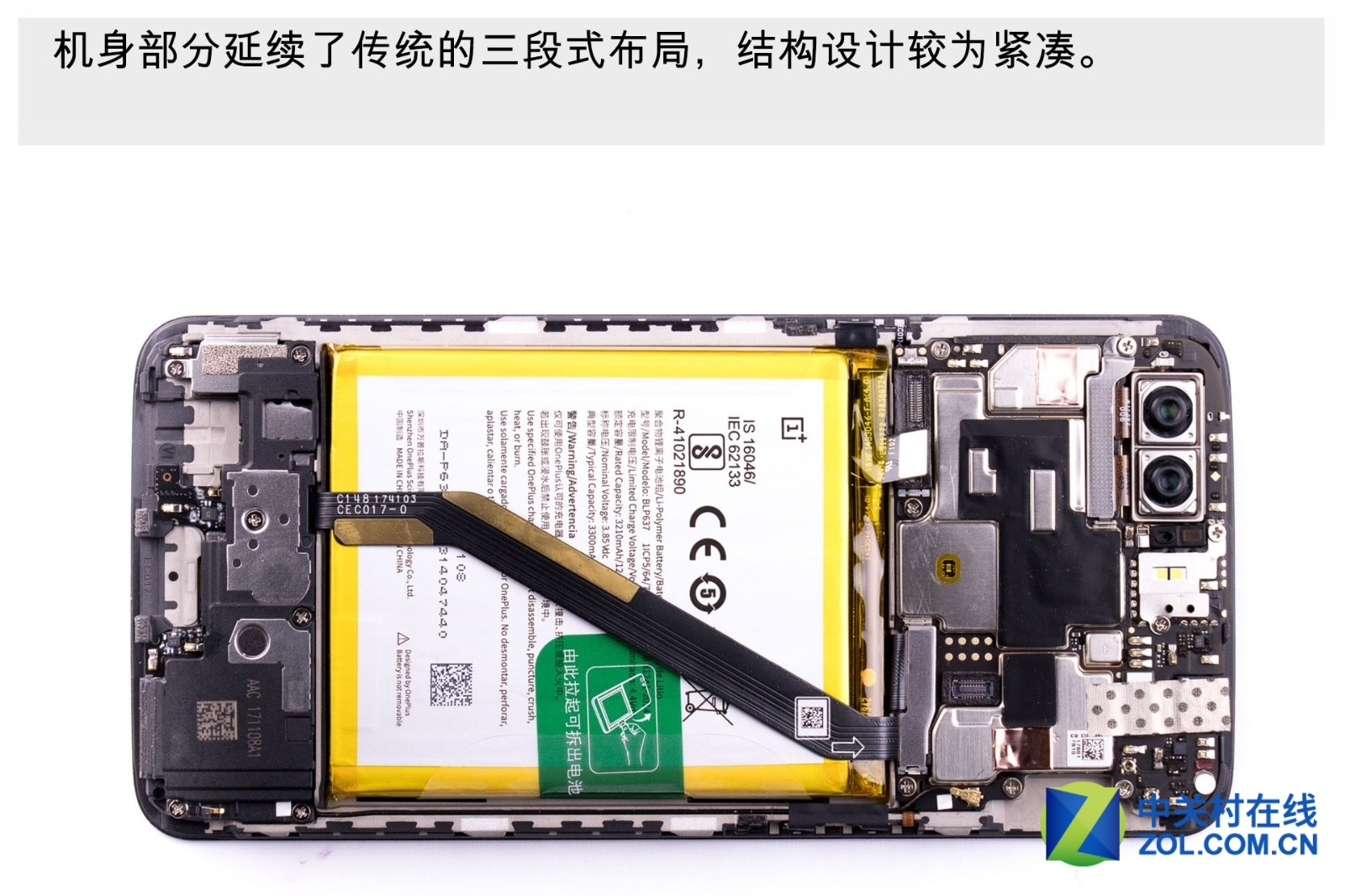 OnePlus 5T Teardown - MyFixGuide.com