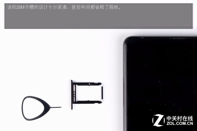 Xiaomi Mi MIX 2 SIM card tray