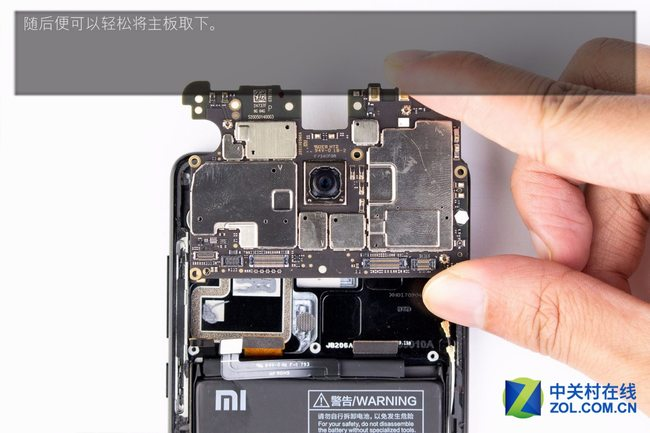 removing Xiaomi Mi MIX 2' motherboard
