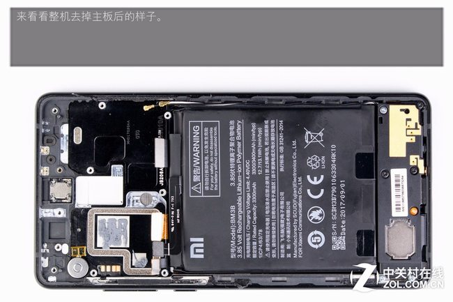 Xiaomi Mi MIX 2 internal design without motherboard