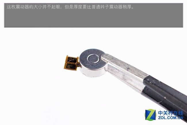 Xiaomi Mi MIX 2 vibrator