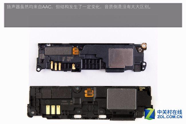 Xiaomi Mi MIX 2 loudspeaker