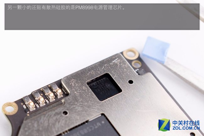 PM8998 power management chip