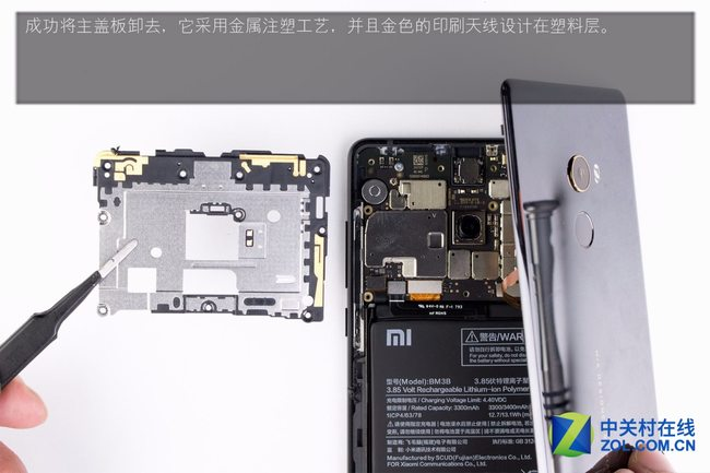 removing Xiaomi Mi MIX 2 main cover