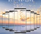 Gionee new product conference poster